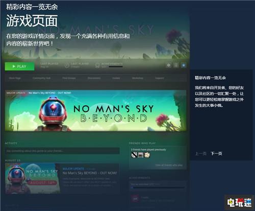 Steam新版游戏库界面正式推送测试 STEAM 第2张