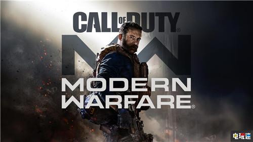 《使命召唤16:现代战争》内测透露本作将支持游戏数据跨平台同步 PS4 XboxOne PC 使命召唤16 使命召唤:现代战争 电玩迷资讯  第1张