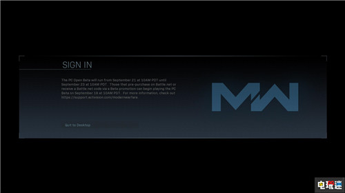《使命召唤16:现代战争》内测透露本作将支持游戏数据跨平台同步 PS4 XboxOne PC 使命召唤16 使命召唤:现代战争 电玩迷资讯  第2张