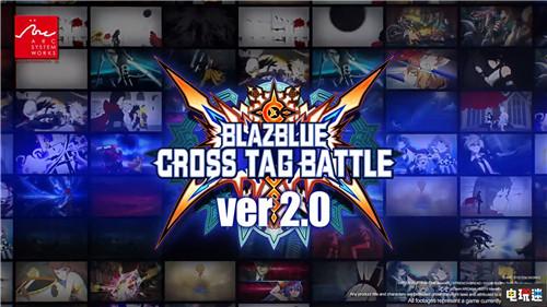 《苍翼默示录交叉组队战》2.0更新新角色P4U伊丽莎白参战