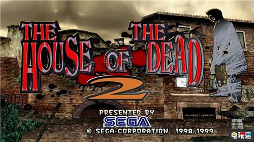 经典恐怖光枪射击游戏《死亡之屋》1至2代将重置 电玩迷资讯 第2张