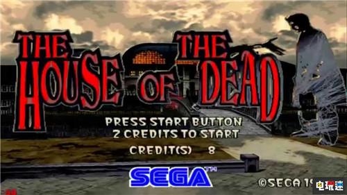 经典恐怖光枪射击游戏《死亡之屋》1至2代将重置 电玩迷资讯 第1张
