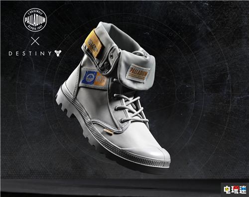 Bungie联动军靴制造商帕拉丁推出《命运》主题军靴 电玩迷资讯 第2张