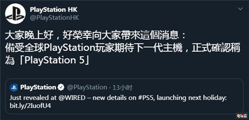 不出所料 索尼正式宣布PlayStation第五代主机名为PS5 索尼PS 第2张