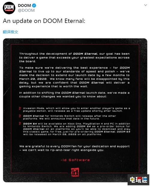 《毁灭战士:永恒》宣布延期至明年3月 增加入侵模式 id Software 贝塞斯达 PC Switch Xbox One PS4 毁灭战士64 DOOM 毁灭战士:永恒 电玩迷资讯  第2张