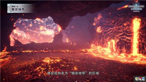 《怪物猎人世界:冰原》后续更新公开将增加幻化功能 电玩迷资讯 第2张