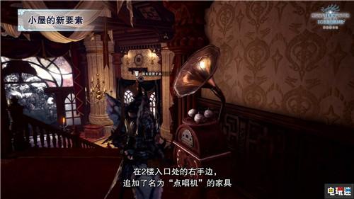 《怪物猎人世界:冰原》后续更新公开将增加幻化功能 电玩迷资讯 第5张
