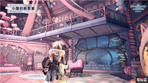《怪物猎人世界:冰原》后续更新公开将增加幻化功能 电玩迷资讯 第4张