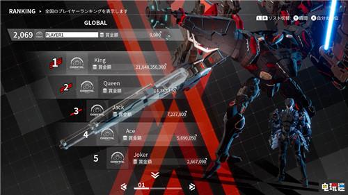 《机甲战魔》1.11版本今日更新增加对战模式 任天堂SWITCH 第5张