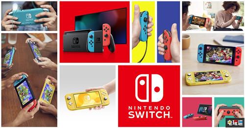任天堂宣布Switch欧洲销量突破1000万台 任天堂SWITCH 第1张