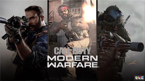 《使命召唤:现代战争》不含开箱采取战斗通行证方式 PC Xbox One PS4 Infinity Ward 动视 使命召唤:现代战争 使命召唤 电玩迷资讯  第2张