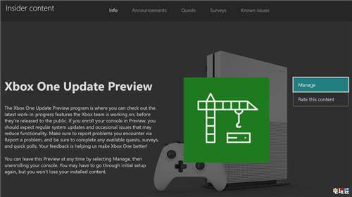 Xbox串流手机应用今日开始内部测试 Project xCloud Xbox Game Streaming 游戏串流 云游戏 微软 Xbox 微软XBOX  第2张