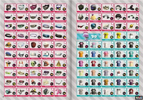 日本任天堂推出《喷射战士2》游戏数据设定集同款版 Switch 任天堂 喷射战士2 任天堂SWITCH  第2张