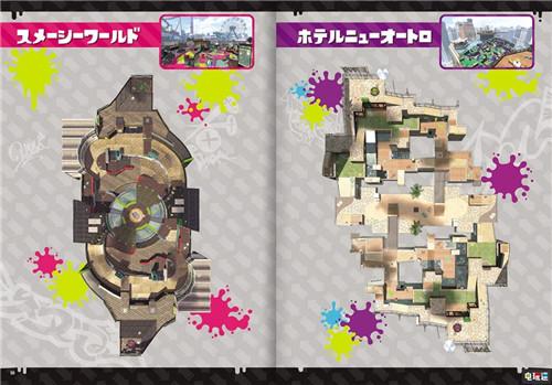 日本任天堂推出《喷射战士2》游戏数据设定集同款版 Switch 任天堂 喷射战士2 任天堂SWITCH  第4张