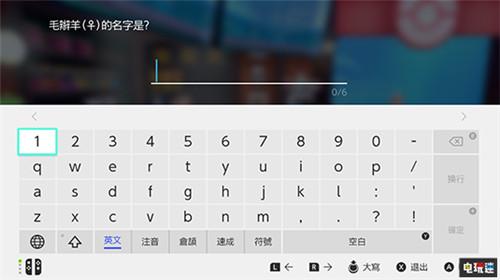 《宝可梦:剑/盾》新功能与道具公开 官方比赛即将上线 任天堂SWITCH 第16张