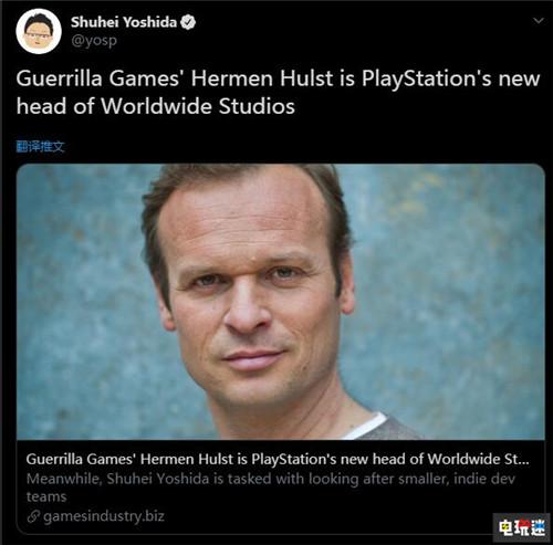 索尼全球工作室主管吉田修平卸任 索尼PS 第3张