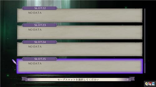 《火焰纹章:风花雪月》1.10更新与第三弹DLC公开 能撸猫了 任天堂SWITCH 第9张
