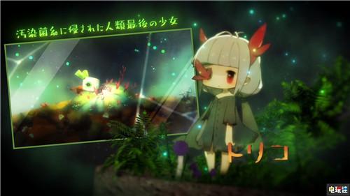 日本一公开《虚空饲育箱》玩法介绍 打迷宫保护少女 电玩迷资讯 第1张
