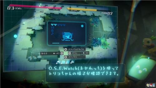 日本一公开《虚空饲育箱》玩法介绍 打迷宫保护少女 电玩迷资讯 第5张
