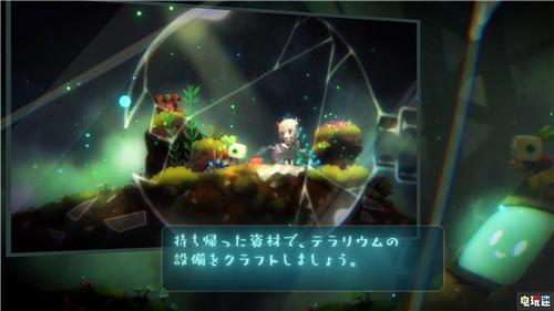 日本一公开《虚空饲育箱》玩法介绍 打迷宫保护少女 电玩迷资讯 第4张