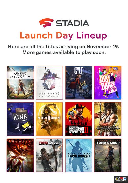 谷歌公开云游戏服务Stadia首发12款游戏包含大表哥2 电玩迷资讯 第1张