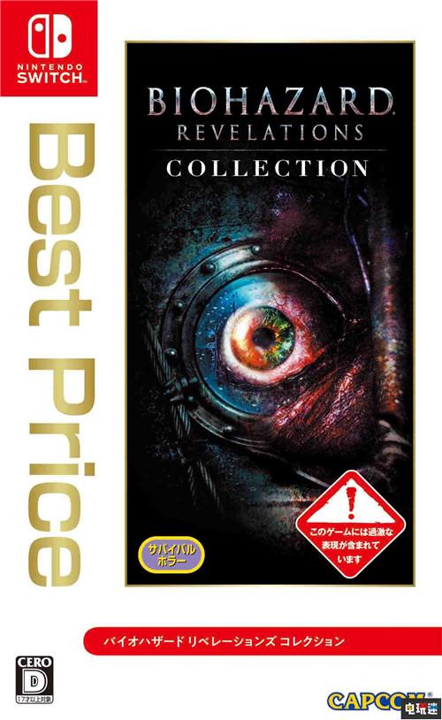 卡普空将推出《生化危机2重制版》与《鬼泣》等三款廉价版游戏 生化危机:启示录 生化危机2重制版 鬼泣5 Capcom 卡普空 电玩迷资讯  第3张