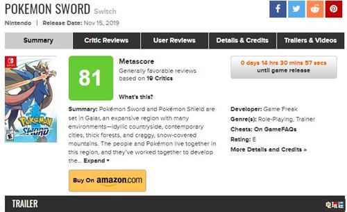 《宝可梦:剑/盾》全球媒体评分解禁 IGN打出9.3 MC综合81分 任天堂SWITCH 第1张