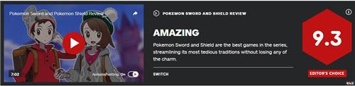 《宝可梦:剑/盾》全球媒体评分解禁 IGN打出9.3 MC综合81分 任天堂SWITCH 第3张