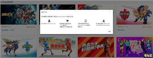 告别下载码 任天堂香港将于冬季更新eShop直接购买下载游戏 Switch eShop 任天堂 任天堂香港 任天堂SWITCH  第1张