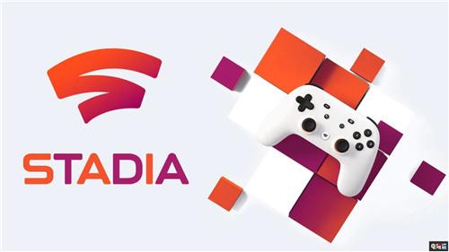 Kotaku称谷歌Stadia预售量并未获得成功 云游戏 Stadia Google 谷歌 电玩迷资讯  第1张