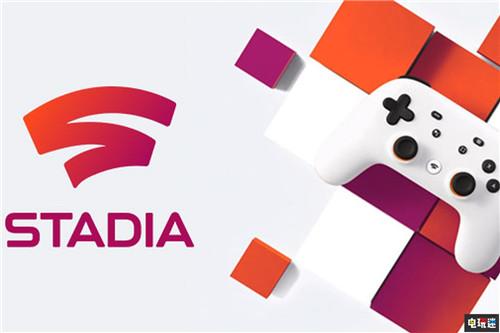 谷歌解释Stadia硬件发热并非设计问题 云游戏 Google 谷歌 Stadia 电玩迷资讯  第2张