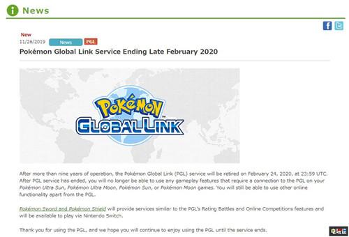 老兵退役 宝可梦全球连接PGL将于明年2月24日关闭 任天堂SWITCH 第2张