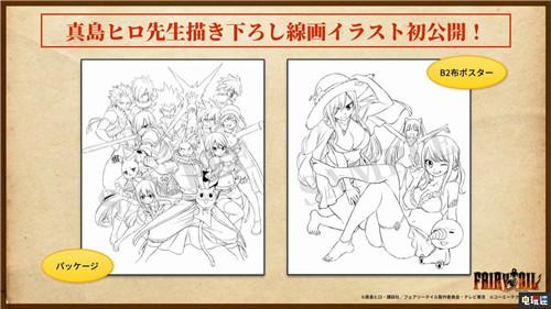 《妖精的尾巴:魔导少年》宣布2020年3月19日发售 特典公开 电玩迷资讯 第3张
