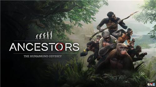 《祖先:人类奥德赛》制作者怒称某些评论者根本没有玩过 电玩迷资讯 第2张
