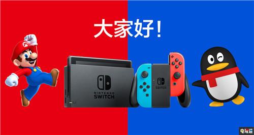 任天堂Switch国行天猫店泄露 即将开业 任天堂SWITCH 第2张