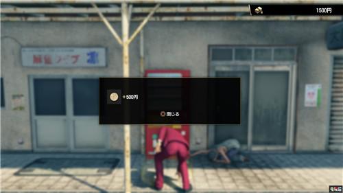 《如龙7》赚钱方法介绍:从捡破烂开始 索尼PS 第2张