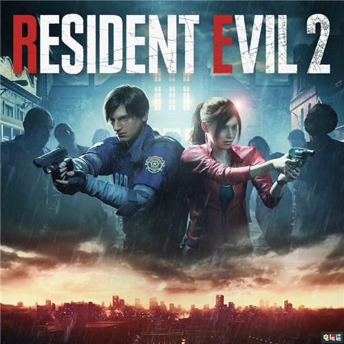 《生化危机2:重制版》销量突破500万 Capcom史上第六 电玩迷资讯 第1张