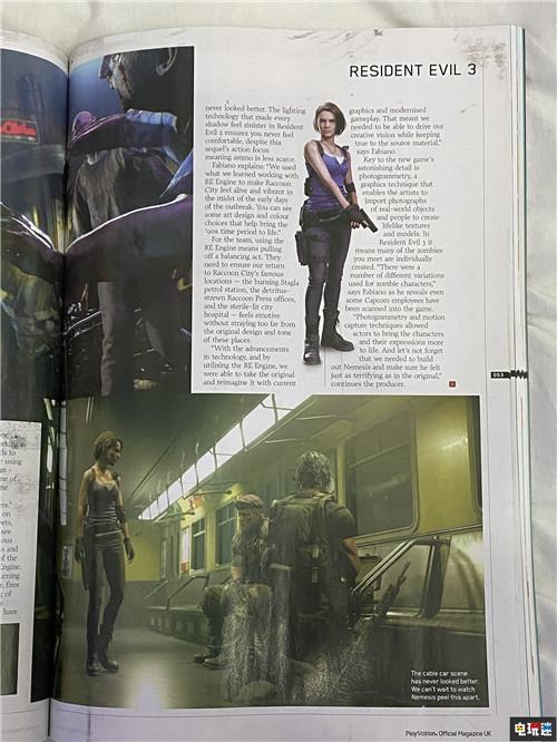《生化危机3重制版》没有多结局与佣兵模式 电玩迷资讯 第5张