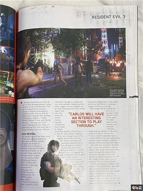 《生化危机3重制版》没有多结局与佣兵模式 电玩迷资讯 第7张