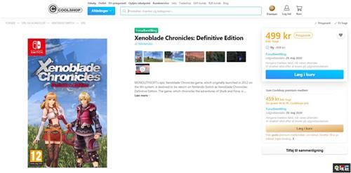 传丹麦零售商泄露《异度神剑 决定版》将于5月29日发售 任天堂SWITCH 第2张
