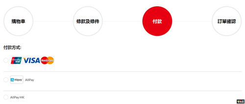 任天堂港服宣布网页版eShop支持支付宝支付 任天堂SWITCH 第3张