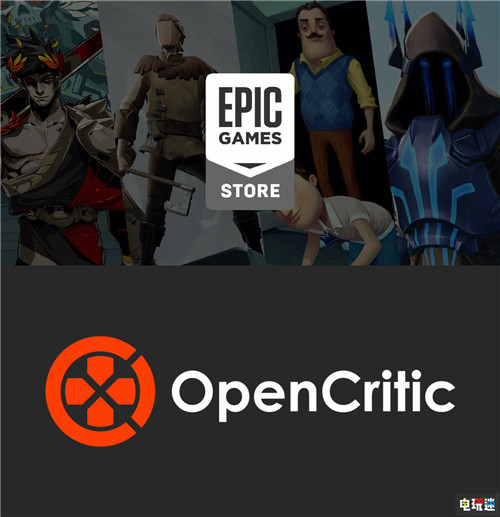 Epic商店增加游戏评价功能 整合评分综合网站OpenCritic PC OpenCritic Epic商店 电玩迷资讯  第1张