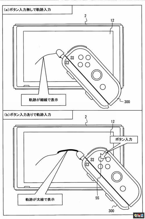 任天堂申请Joy-Con挂绳触控笔外设专利 任天堂SWITCH 第1张