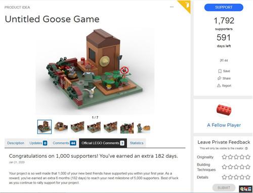 玩家向乐高提交《无名大鹅》乐高套装 过万支持就可能成真 LEGO 乐高积木 无名大鹅 电玩迷资讯  第8张