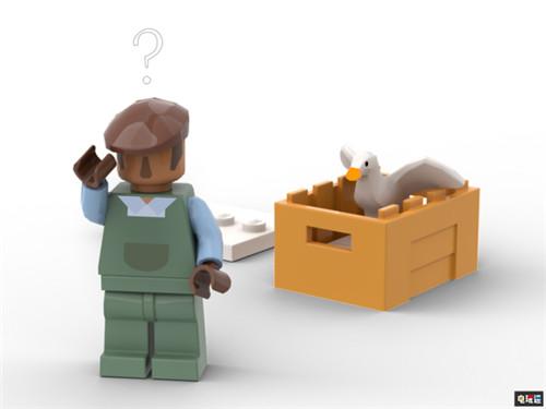 玩家向乐高提交《无名大鹅》乐高套装 过万支持就可能成真 LEGO 乐高积木 无名大鹅 电玩迷资讯  第6张