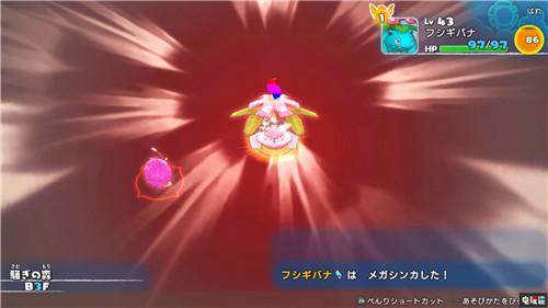 《宝可梦:不可思议迷宫的救助队DX》将包含Mega进化宝可梦 任天堂SWITCH 第1张
