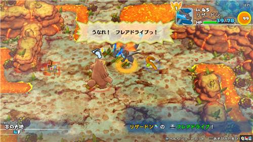 《宝可梦:不可思议迷宫的救助队DX》将包含Mega进化宝可梦 任天堂SWITCH 第2张