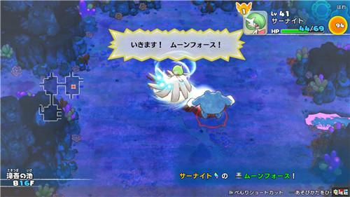 《宝可梦:不可思议迷宫的救助队DX》将包含Mega进化宝可梦 任天堂SWITCH 第4张