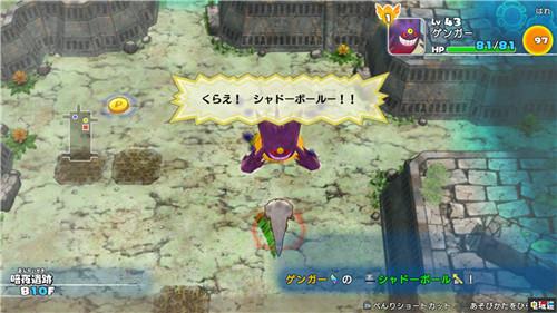 《宝可梦:不可思议迷宫的救助队DX》将包含Mega进化宝可梦 任天堂SWITCH 第3张