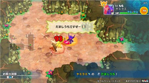 《宝可梦:不可思议迷宫的救助队DX》将包含Mega进化宝可梦 任天堂SWITCH 第6张